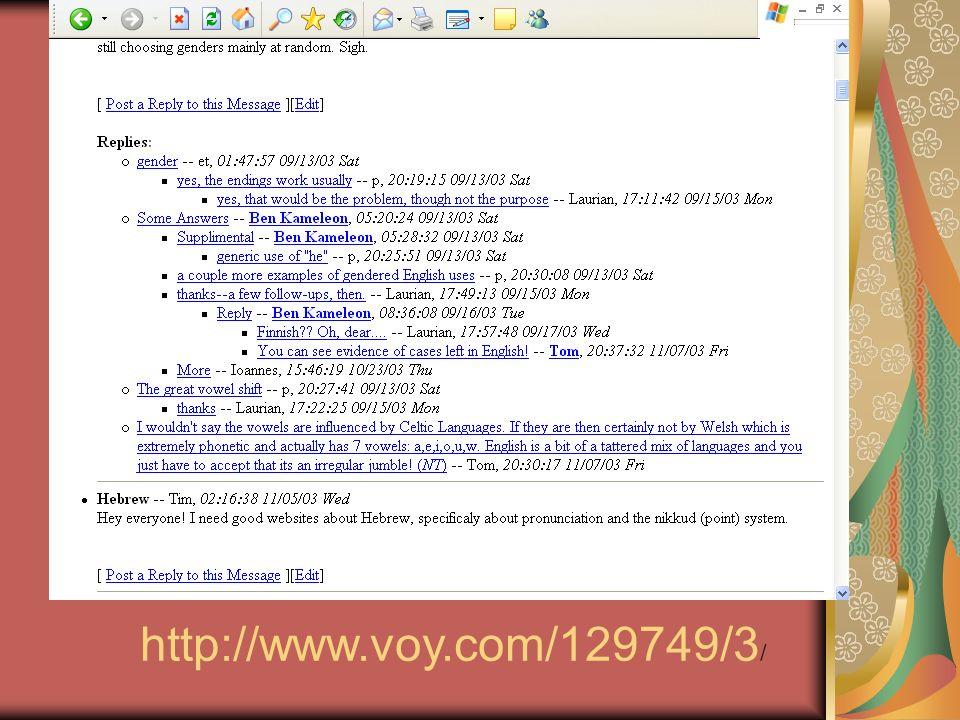 http://www.voy.com/129749/3/