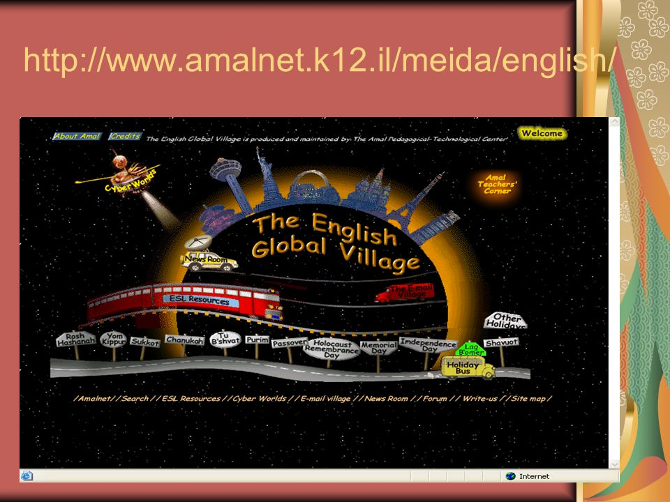 http://www.amalnet.k12.il/meida/english/