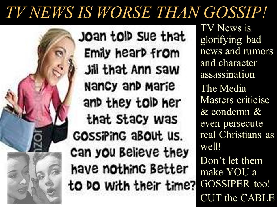 TV NEWS IS WORSE THAN GOSSIP!