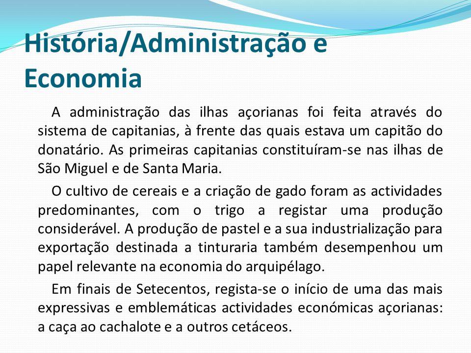 História/Administração e Economia