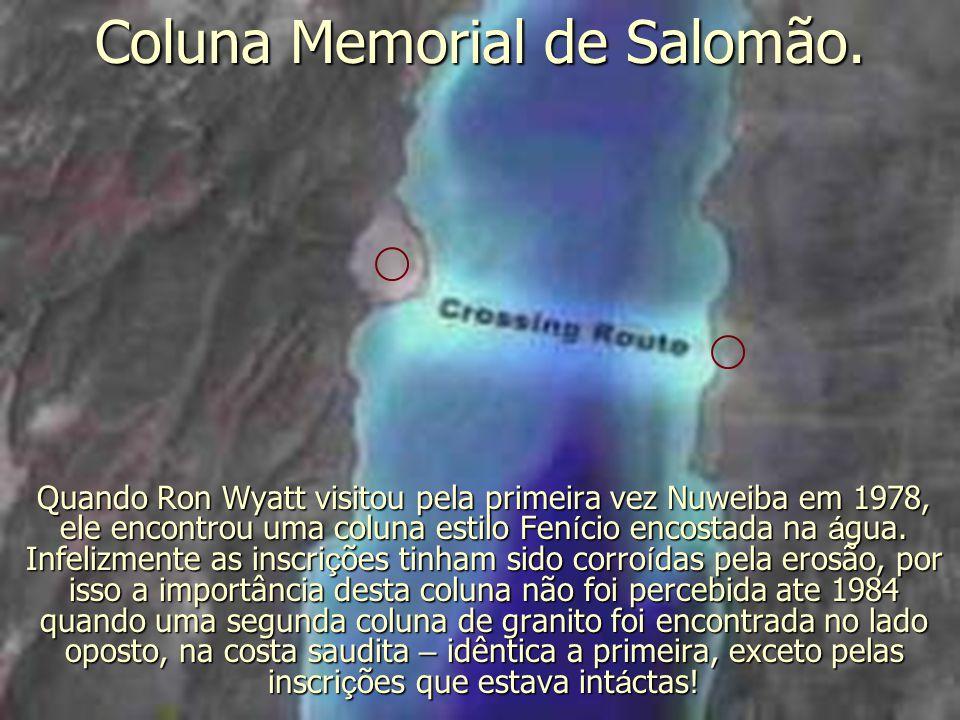 Coluna Memorial de Salomão.