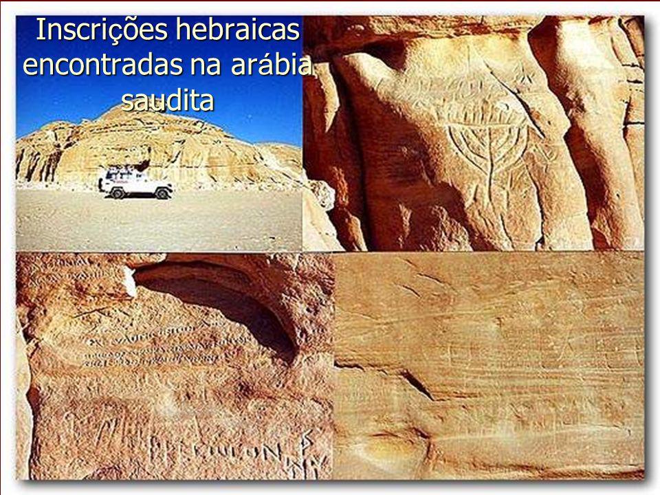 Inscrições hebraicas encontradas na arábia saudita