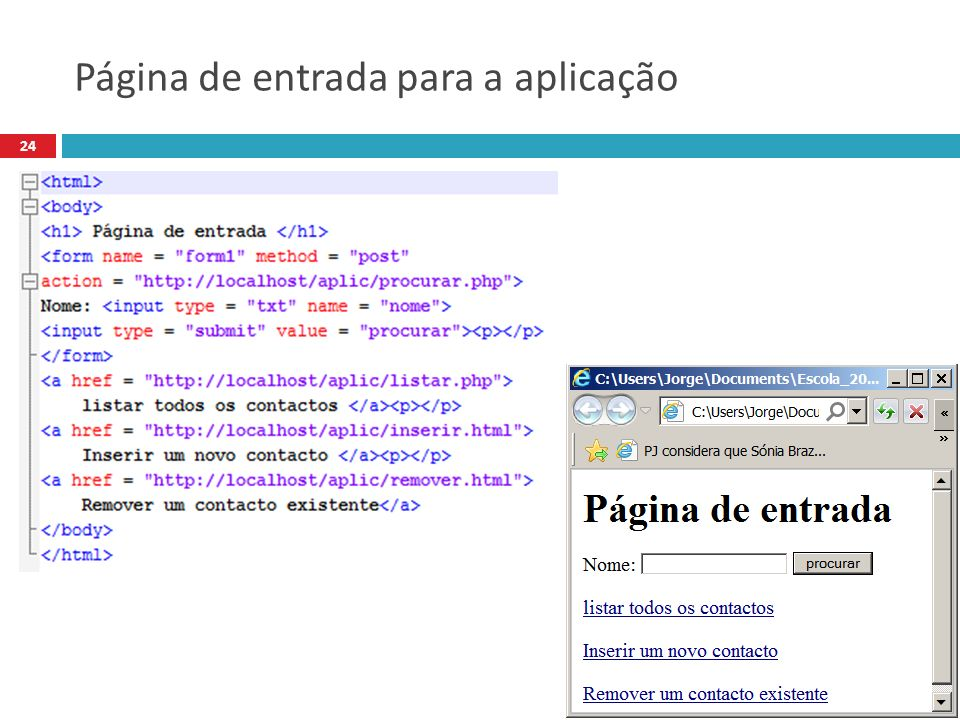 Página de entrada para a aplicação