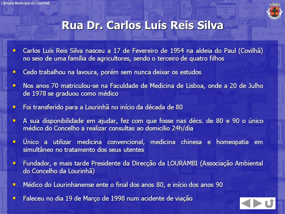 Rua Dr. Carlos Luís Reis Silva