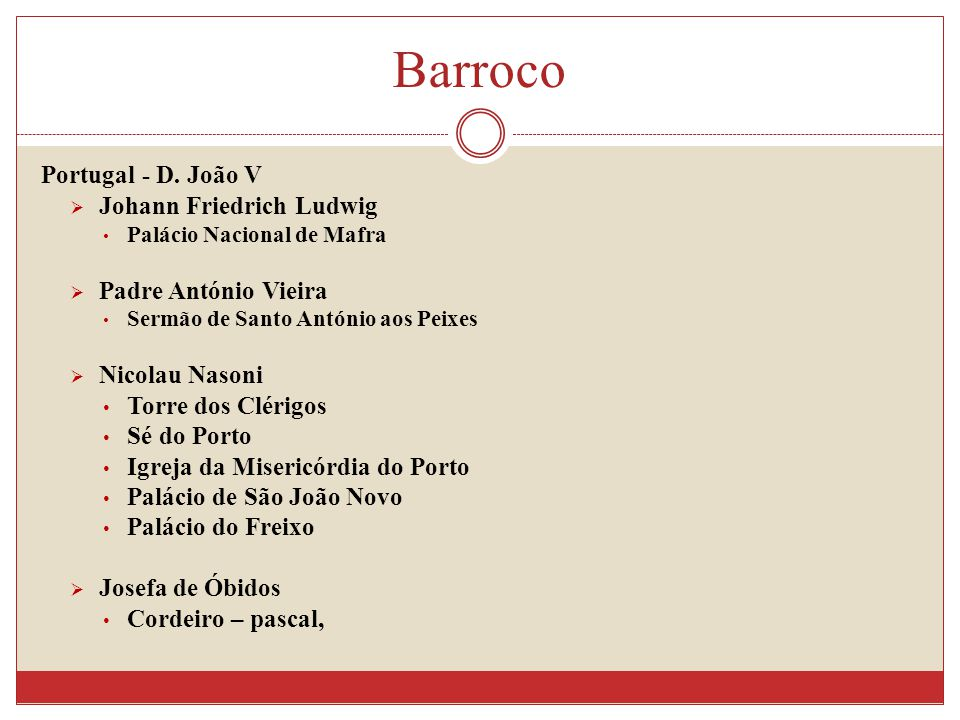 Barroco Portugal - D. João V Johann Friedrich Ludwig