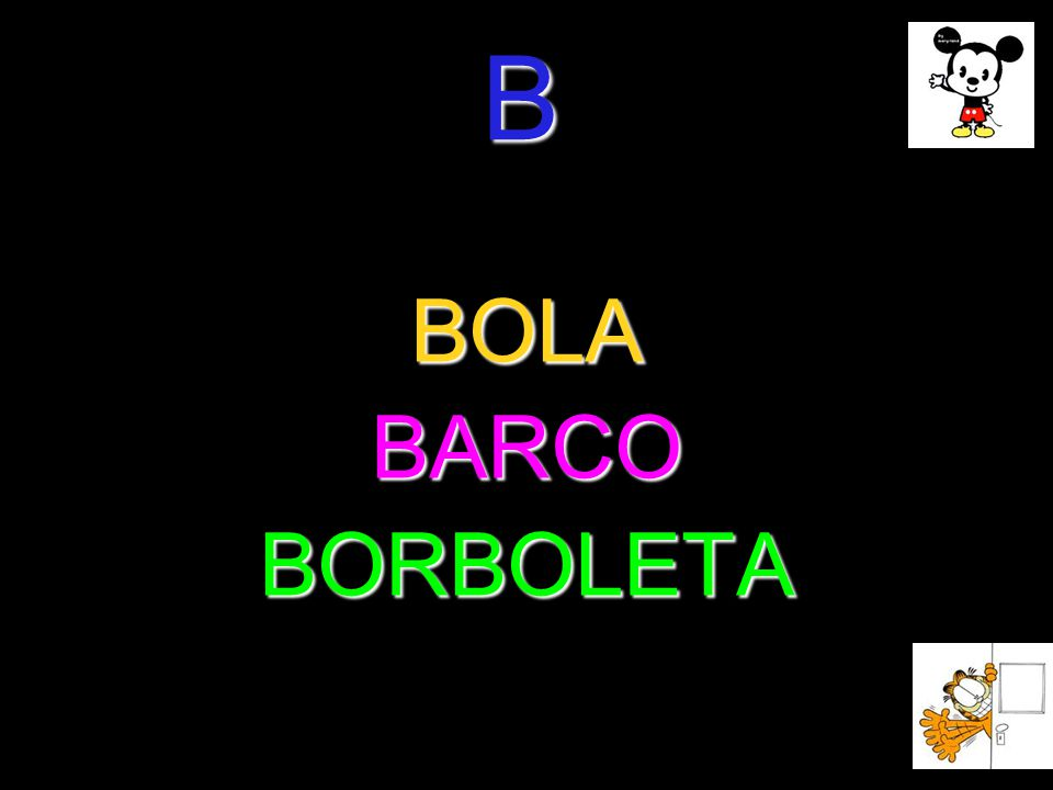 B BOLA BARCO BORBOLETA