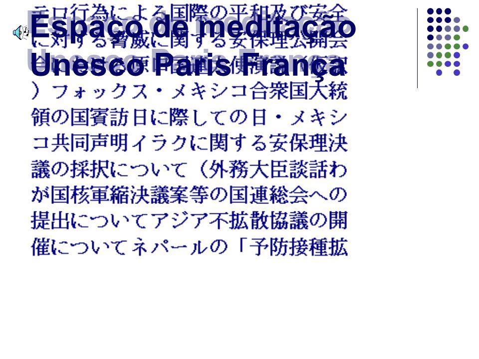 Espaço de meditação Unesco Paris França