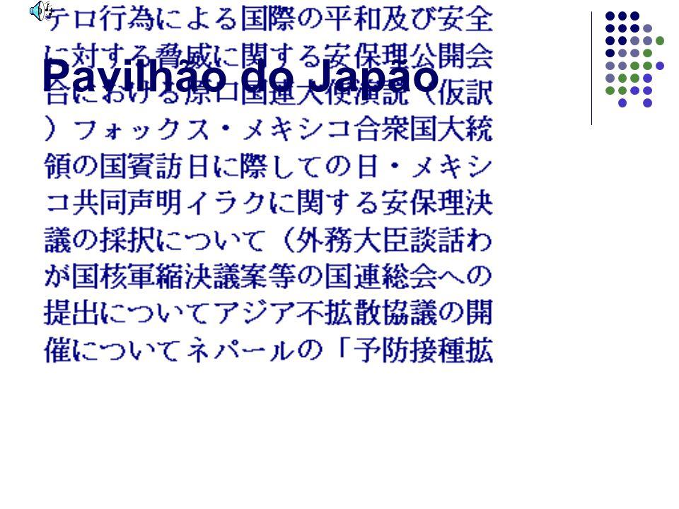 Pavilhão do Japão
