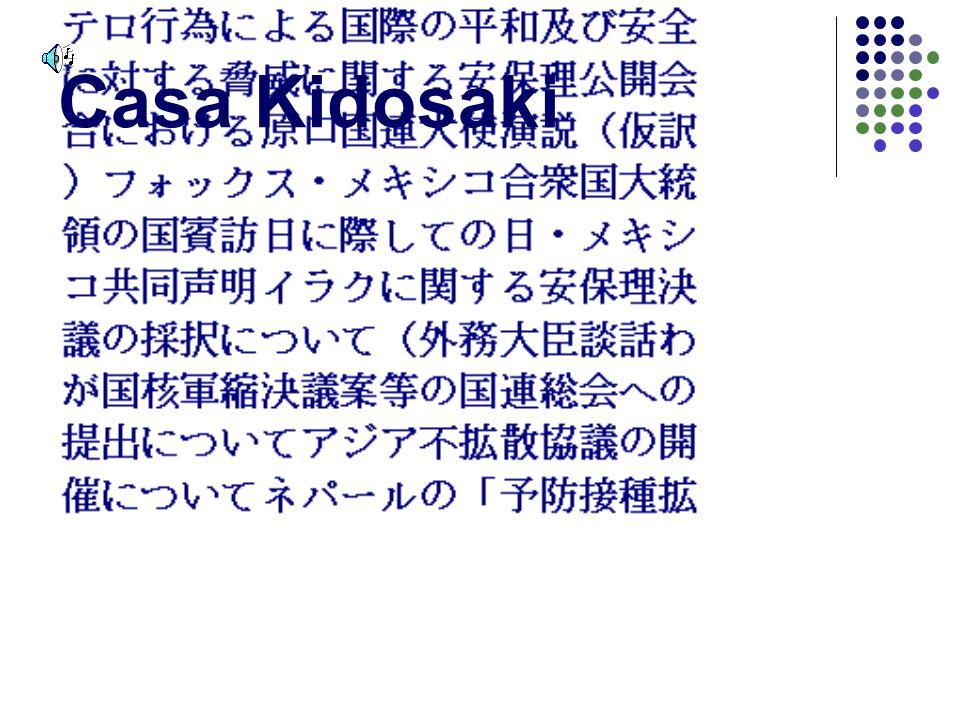 Casa Kidosaki