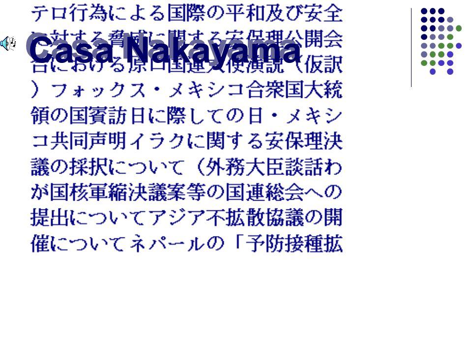 Casa Nakayama