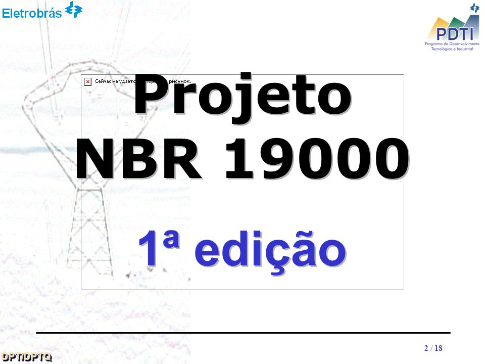 Projeto NBR 19000 1ª edição