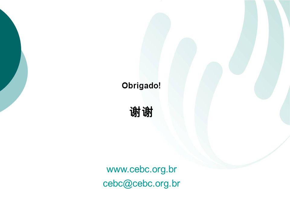 Obrigado! 谢谢 www.cebc.org.br cebc@cebc.org.br