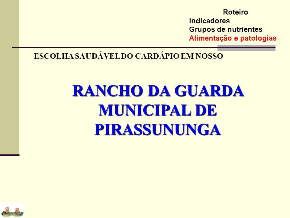 RANCHO DA GUARDA MUNICIPAL DE PIRASSUNUNGA