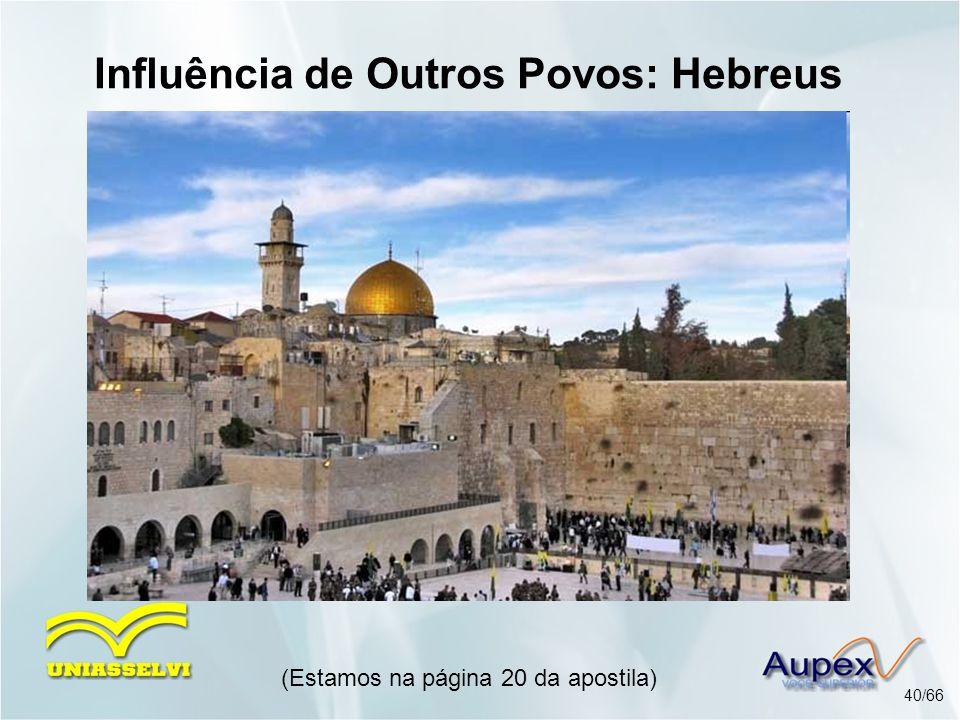 Influência de Outros Povos: Hebreus