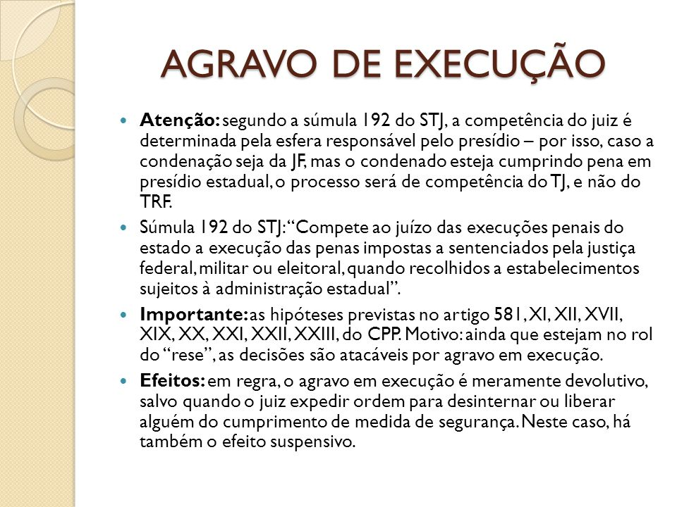 AGRAVO DE EXECUÇÃO