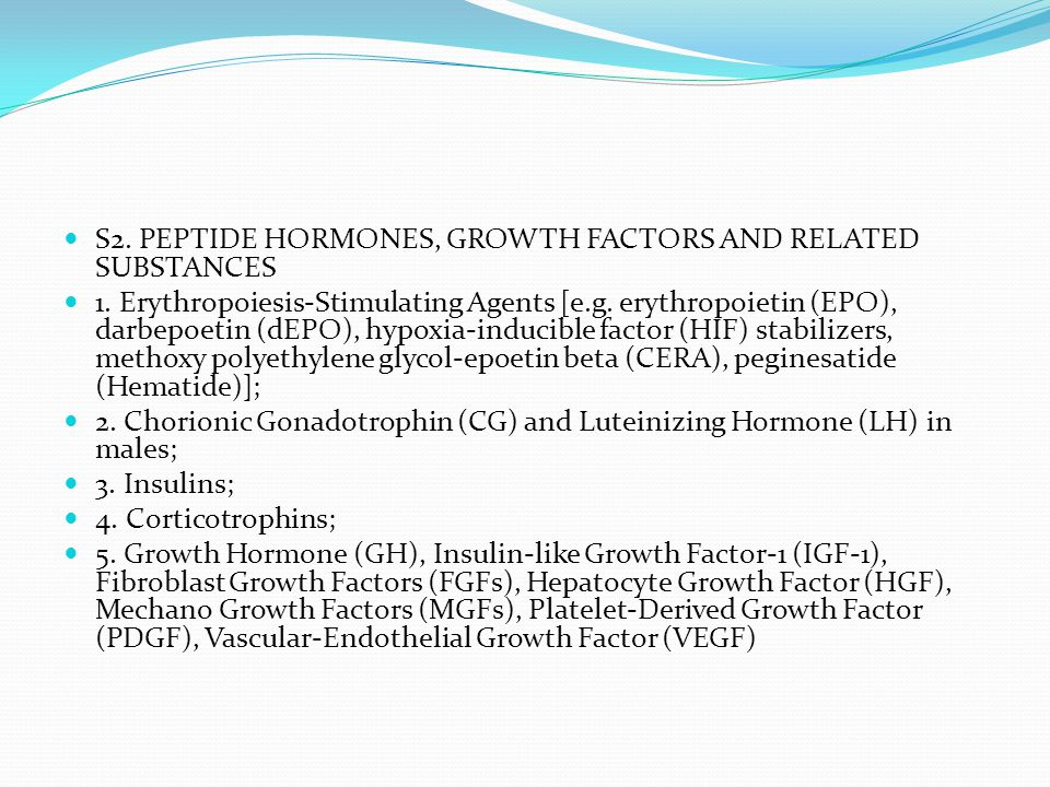 S2. PEPTIDE HORMONES, GROWTH FACTORS AND RELATED SUBSTANCES