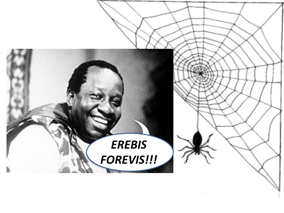 EREBIS FOREVIS!!!