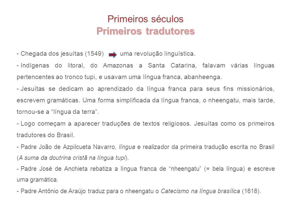 Primeiros tradutores Primeiros séculos
