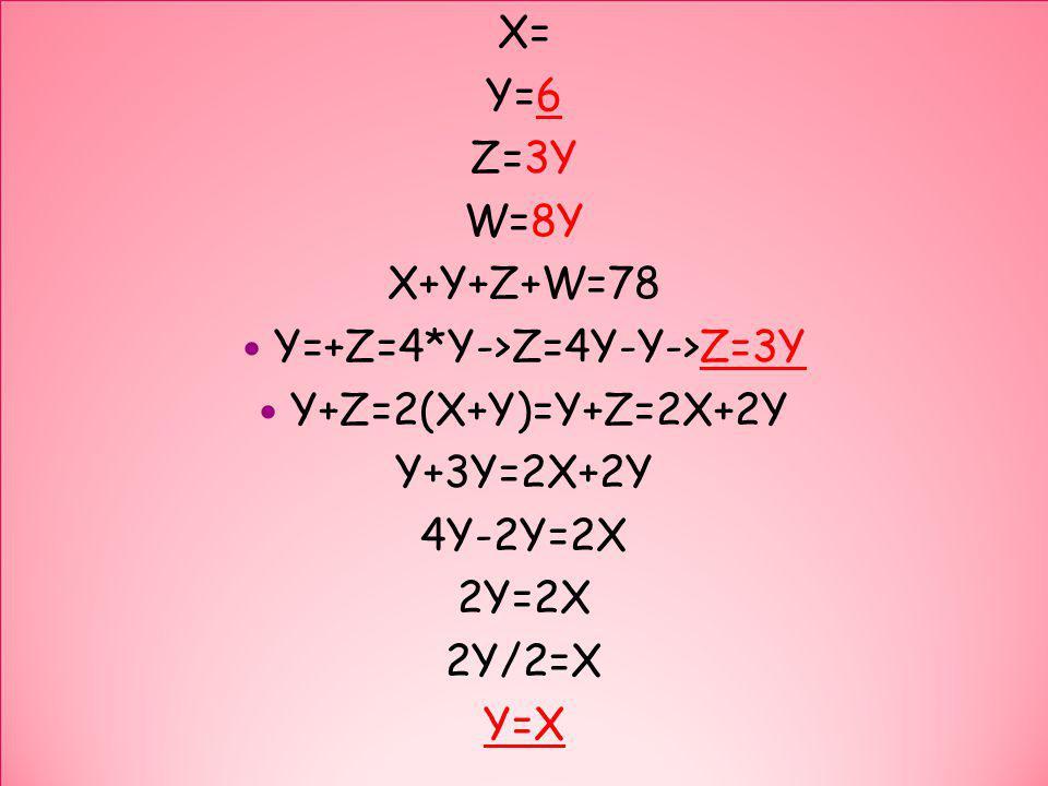 Y=+Z=4*Y->Z=4Y-Y->Z=3Y