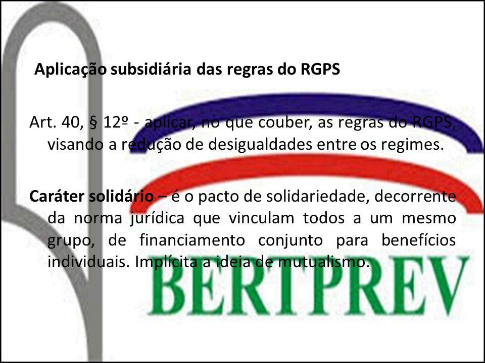Aplicação subsidiária das regras do RGPS