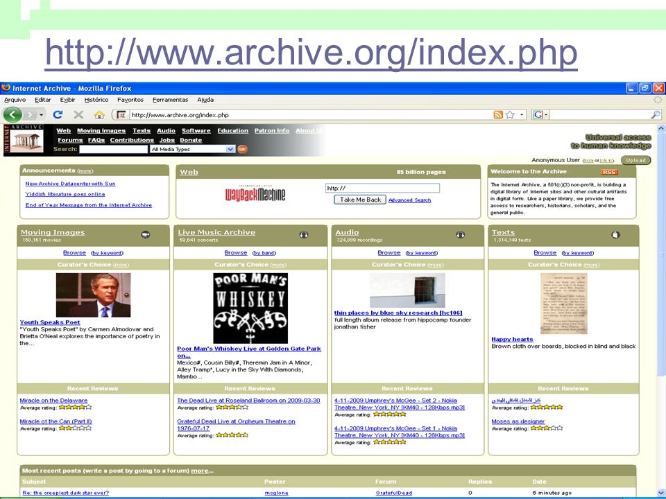http://www.archive.org/index.php