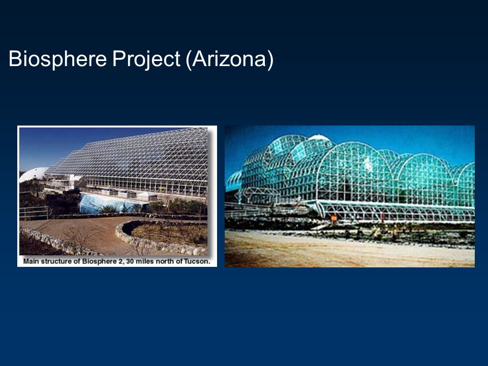 Biosphere Project (Arizona)