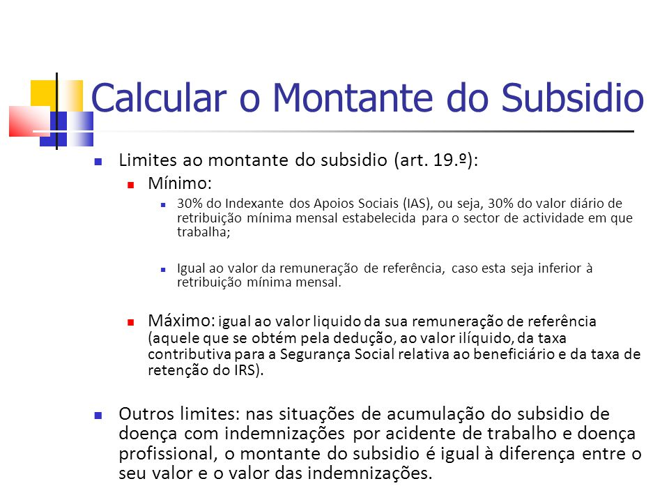 Calcular o Montante do Subsidio