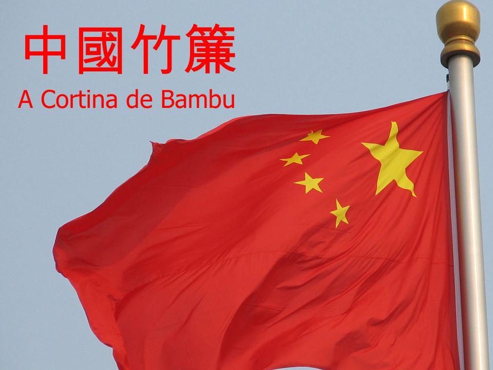 中國竹簾 A Cortina de Bambu