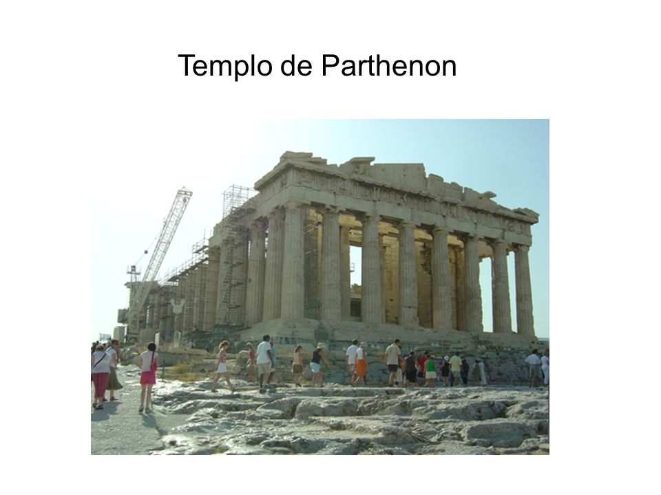Templo de Parthenon