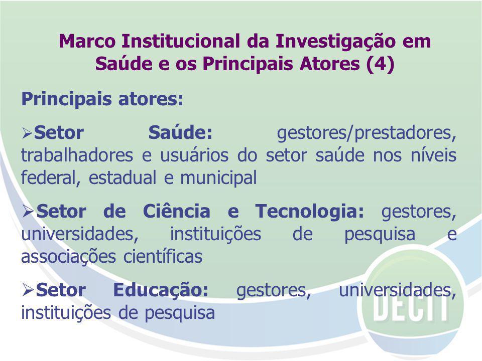 Setor Educação: gestores, universidades, instituições de pesquisa