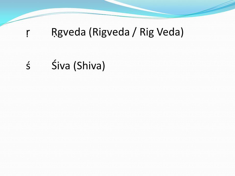 ṛ Ṛgveda (Rigveda / Rig Veda)