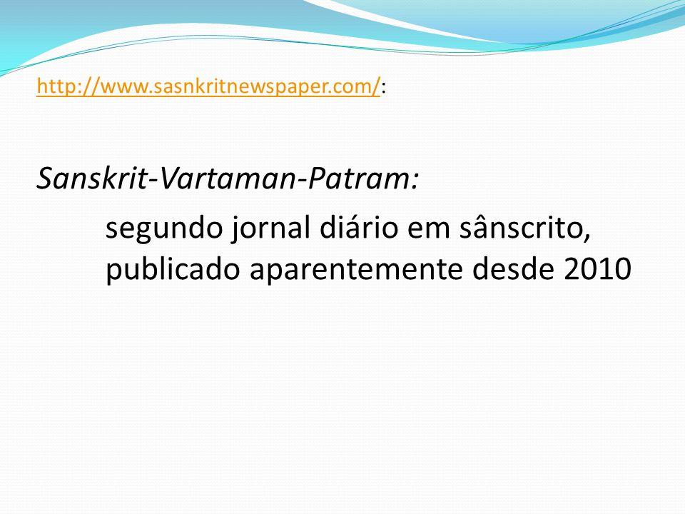 Sanskrit-Vartaman-Patram: