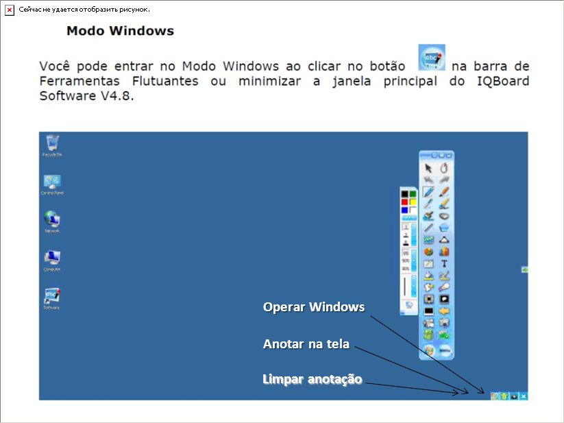Operar Windows Anotar na tela Limpar anotação