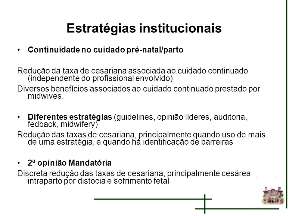 Estratégias institucionais