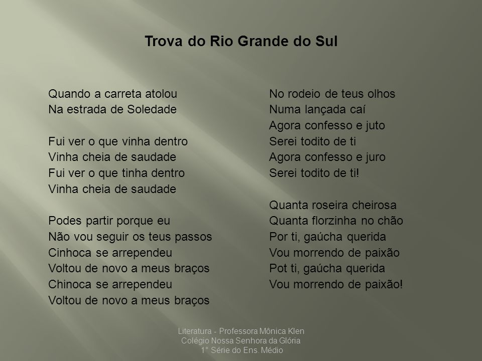 Trova do Rio Grande do Sul
