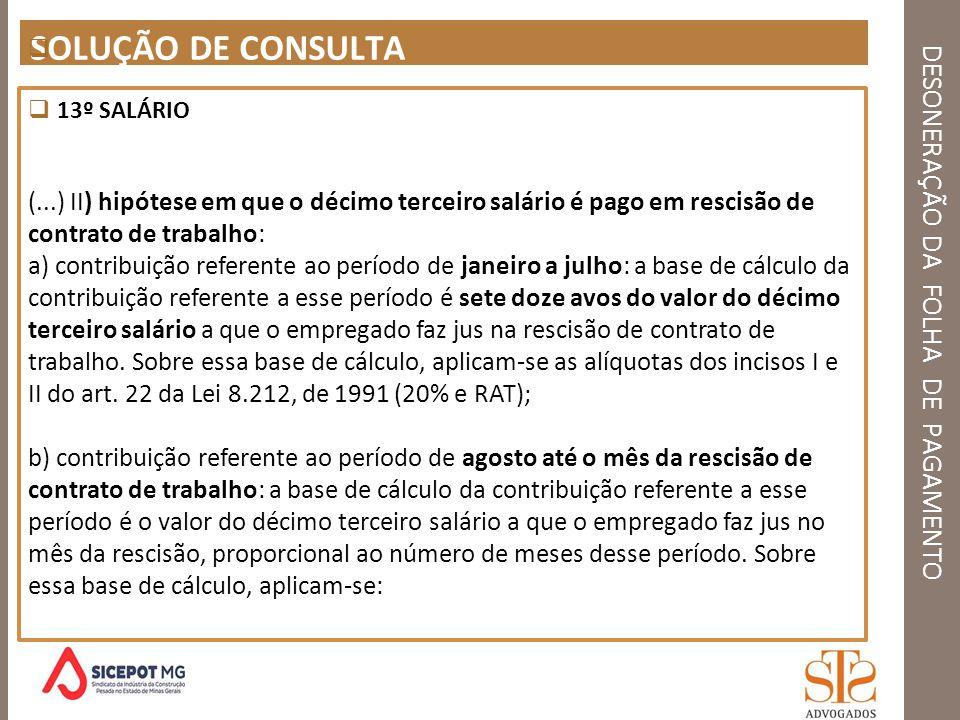 DESONERAÇÃO DA FOLHA DE PAGAMENTO