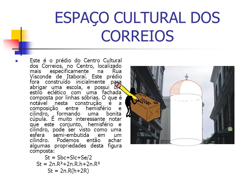 ESPAÇO CULTURAL DOS CORREIOS
