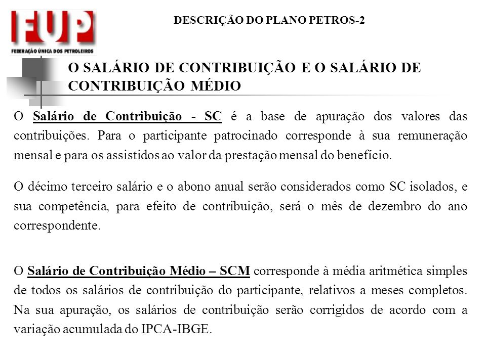 O SALÁRIO DE CONTRIBUIÇÃO E O SALÁRIO DE CONTRIBUIÇÃO MÉDIO