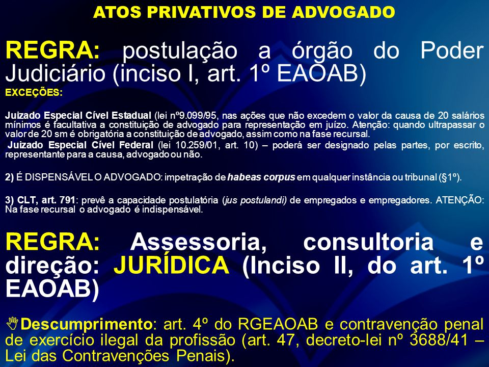 ATOS PRIVATIVOS DE ADVOGADO