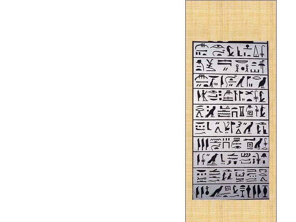 Houve quem acreditasse que os hieróglifos eram uma esfinge que nunca seria decifrada.