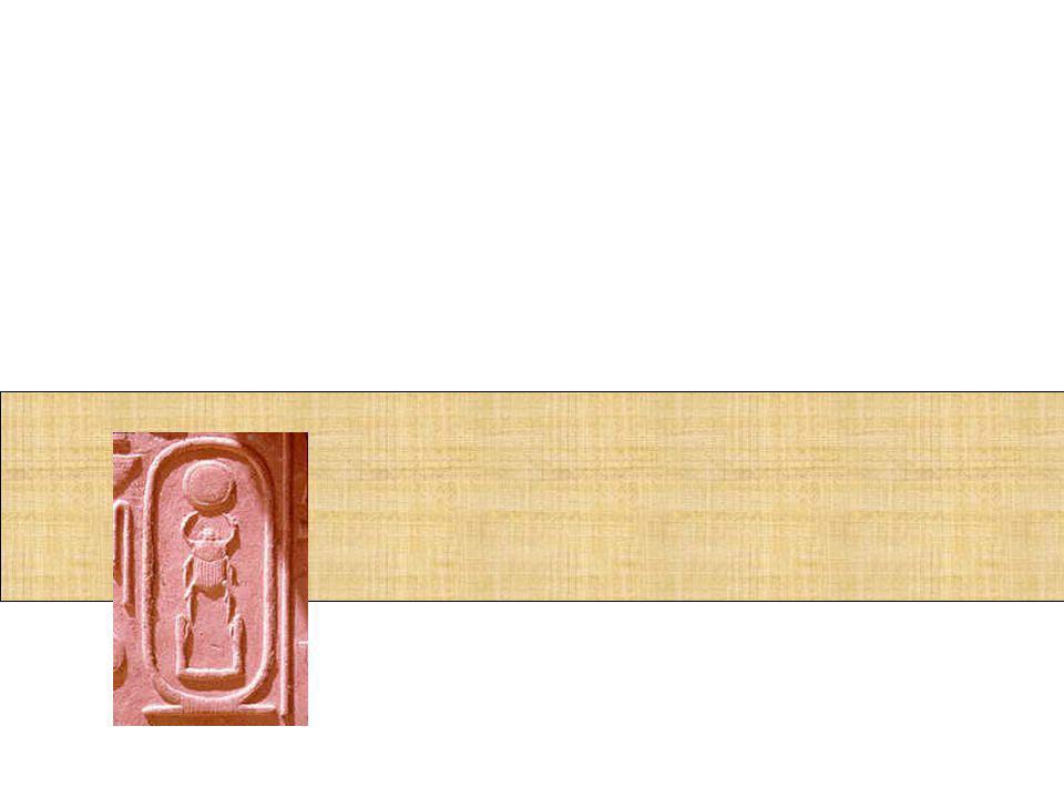Um símbolo hieroglífico popular era a cártula
