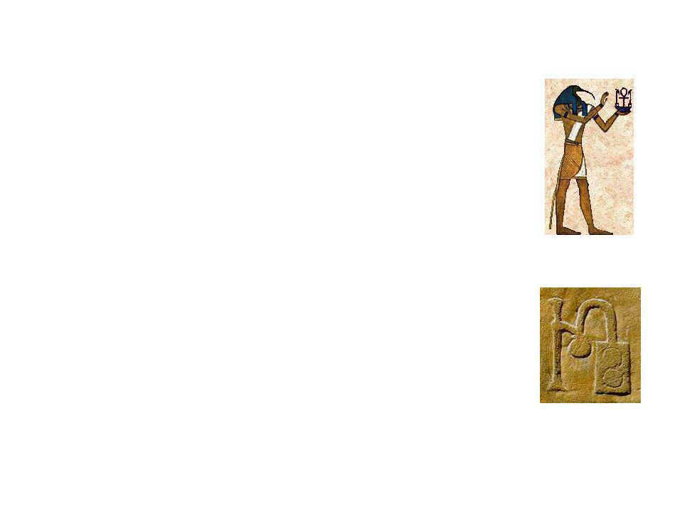 A técnica da escrita era passada de pai para filho, mas está podia ser ensinada para qualquer um até no Antigo Império. A partir do Médio Império apareceram as Casas da Vida, que funcionavam como escolas. Logo cedo se ingressava nessas escolas. Era muito fácil encontrar crianças de 3 e 4 anos copiando frases. O estudo se prolongava até os 12 anos de idade. Os materiais usados por eles nessas escolas eram geralmente pedaços de calcário ou cerâmica (óstracas) e madeira coberta por gesso. O papiro era muito caro, sendo usado somente por escribas profissionais. Além da escrita, eles tinham que conhecer as leis, saber calcular impostos e ter noções de aritmética.