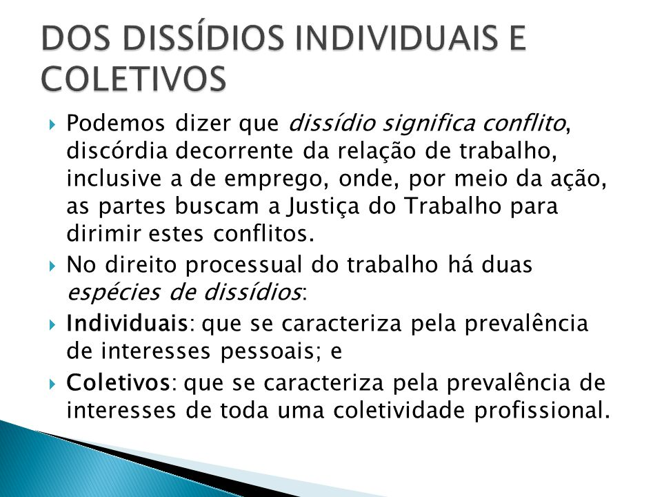 DOS DISSÍDIOS INDIVIDUAIS E COLETIVOS