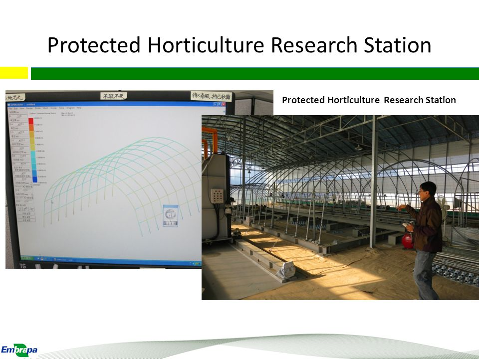 Protected Horticulture Research Station