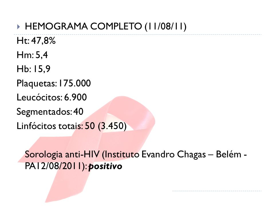 HEMOGRAMA COMPLETO (11/08/11)