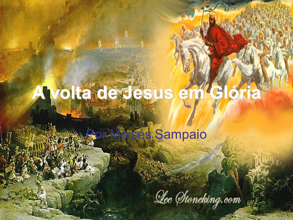 A volta de Jesus em Glória