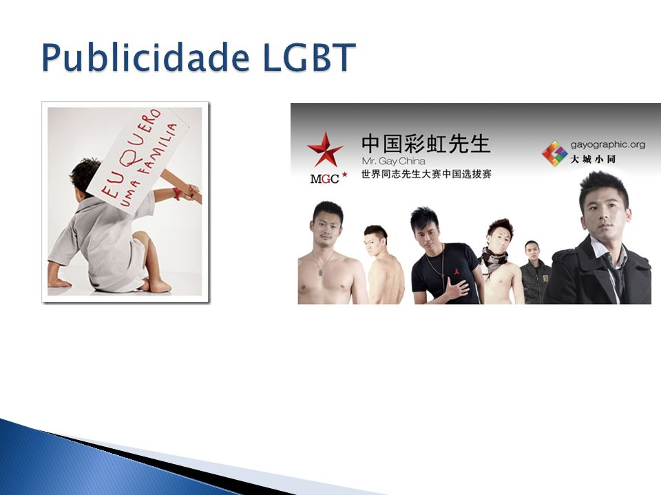 Publicidade LGBT