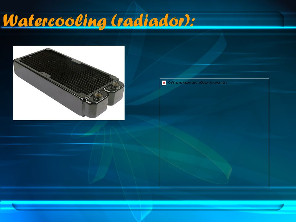 Watercooling (radiador):