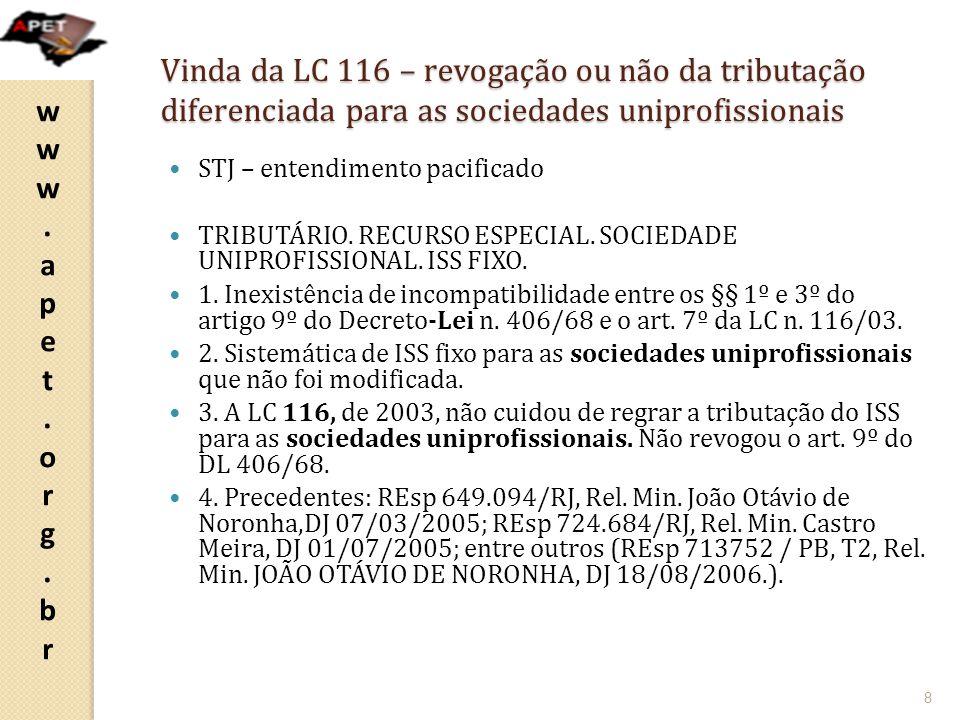 Vinda da LC 116 – revogação ou não da tributação diferenciada para as sociedades uniprofissionais