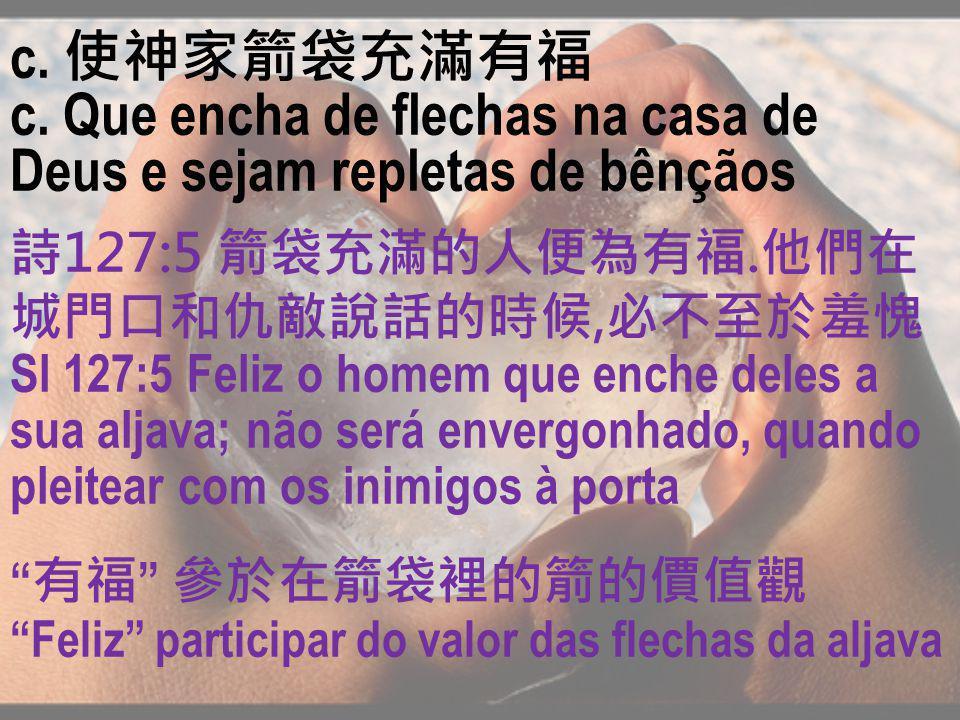 c. Que encha de flechas na casa de Deus e sejam repletas de bênçãos